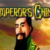 игровой автомат Emperors China