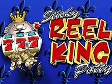 Игровой автомат онлайн Reel King