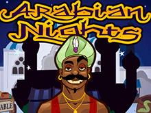 Новый игровой автомат Arabian Nights
