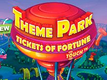Игра Парк Аттракционов – Счастливые Билеты онлайн