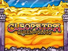 Играть в Cleopatra Queen Of Slots на деньги